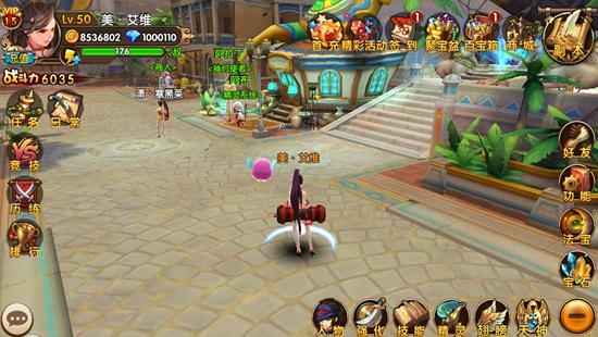 《波斯之刃》手游  炫酷新玩法  新版畅玩攻略