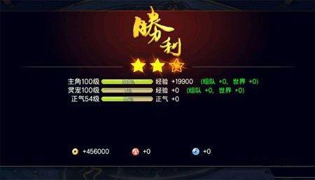 《蜀山战纪》手游 周末活动奖励介绍