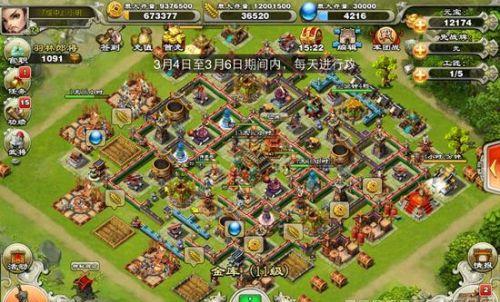 《君临天下》独创九本防御阵 红塔创造防守奇迹