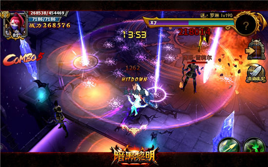 《暗黑黎明》幻境24宫 职业搭配和打法攻略