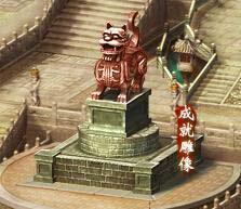 《帝王三国2》手游 修身成就大全攻略