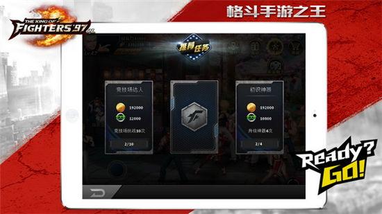 《拳皇97ol》手游 推荐任务玩法分享