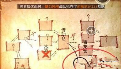 《盗墓OL》手游 鬼王墓玩法隐藏房间攻略详解