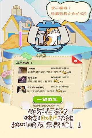 《猫咪挂机》手游 300关进入B组养猫简单加速攻略详解