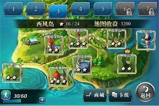 《魔卡幻想》手游 关卡系统怎么玩详解