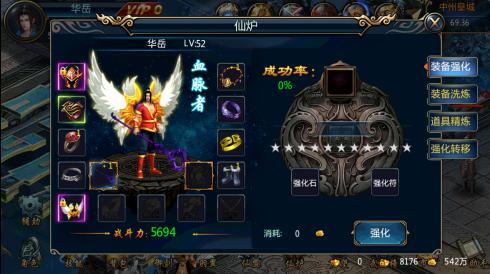 《修罗武神》手游 仙炉系统有什么用 强化装备详解