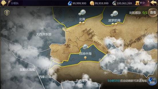 《大航海之路》手游 分舰队玩法介绍