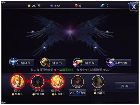 《英雄之剑》手游 神力系统怎么玩玩法详解