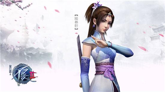 《不良人2》手游 武渣陆林轩英雄详解攻略