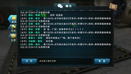 《3D坦克争霸》手游 新手战场上如何生存法则