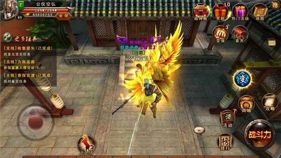《三国战神》手游 如何获取铜钱攻略