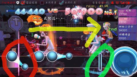 《恋舞OL》手游 高手玩家教你恋舞模式进阶攻略