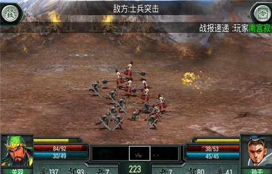 《三国霸王大陆》手游 随机征战怎么玩玩法说明
