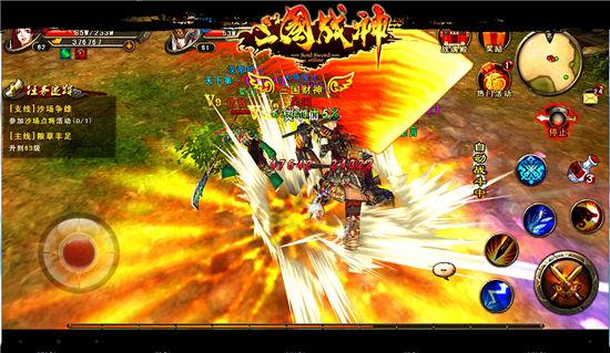《三国战神》手游 小R玩家怎么玩攻略