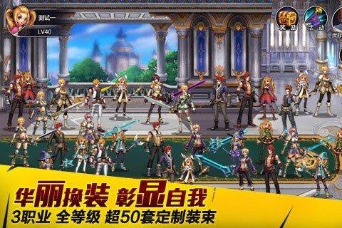 《英雄之剑》手游 PVP竞技场格斗家如何加点攻略
