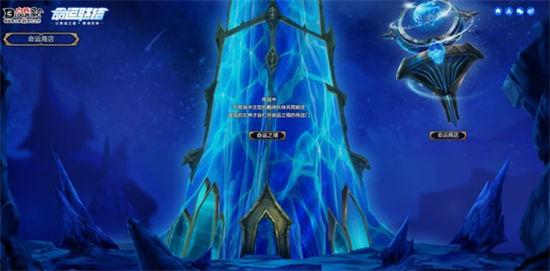 《血族》手游 命运之塔终极通关技巧攻略