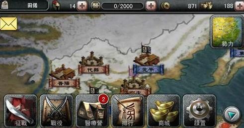 《三国霸王大陆》手游 城池宝箱怎么玩玩法详解