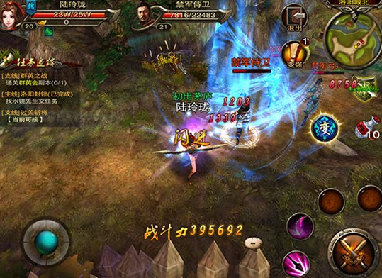 《三国战神》手游 天机刷活动玩法攻略