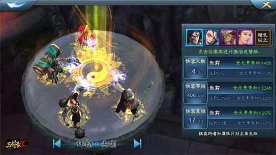 《三剑豪2》手游 独特玩法棋盘攻略
