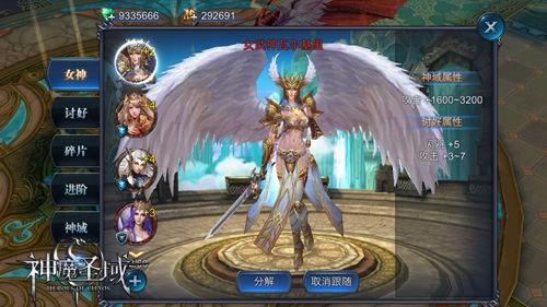 《神魔圣域》手游 十二女神英雄属性介绍
