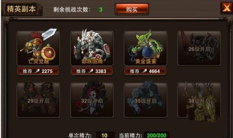 《格斗之皇》手游 各系统玩法详细攻略