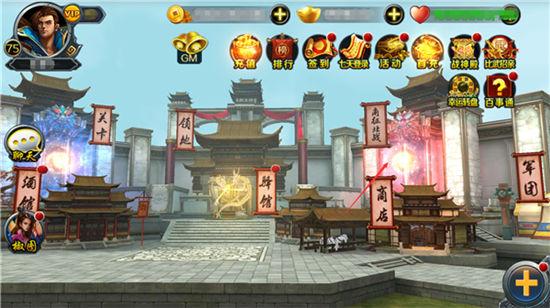 《龙战于野》手游 神器系统龙子试炼玩法介绍
