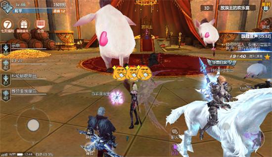 《新剑与魔法》手游 放浪王的跟随笛声玩法攻略