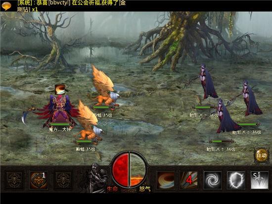 《新神曲》手游 战士职业PK神迹攻略