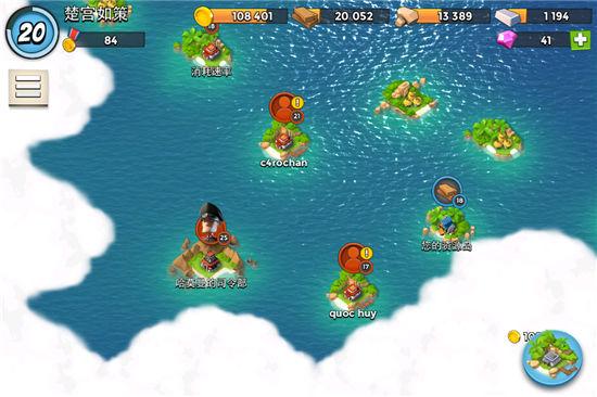 《海岛奇兵》手游 钻石如何高效使用攻略