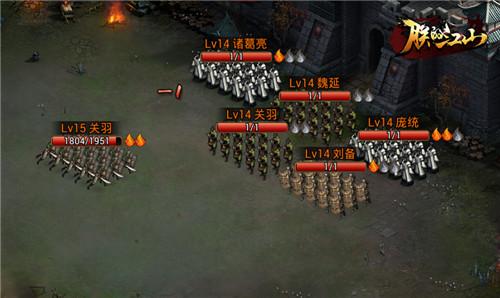 《朕的江山》手游 对战策略分享