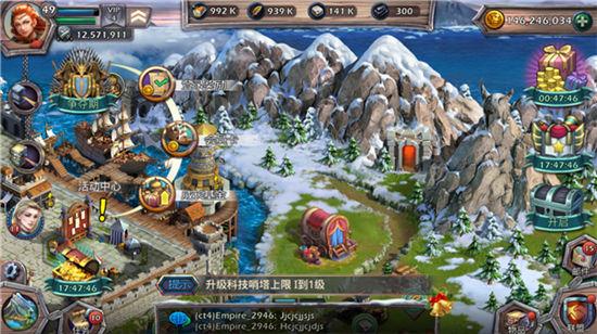 《列王之怒》手游 每日地下城探险玩法