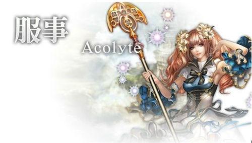 《阿瓦贝尔圣境》游戏人物祭司介绍