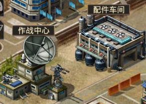 《战争时刻》手游 战地争霸 玩法介绍