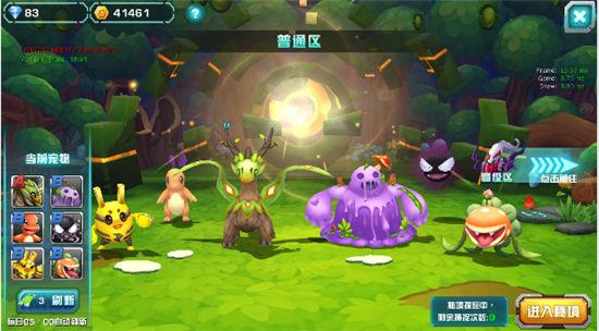 《口袋妖怪3DS》手游 宠物秘境攻略