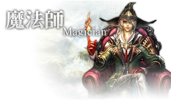 《阿瓦贝尔圣境》游戏人物魔法师介绍