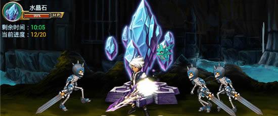 《剑魂之刃》手游 守护水晶新玩法详解
