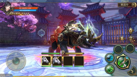 《太极熊猫3:猎龙》手游 坐骑之烈战犀牛