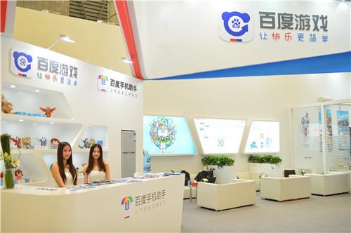 百度游戏亮相2016 ChinaJoy 简约国际范展台点燃沪上夏季