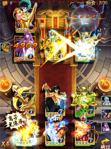 《圣斗士星矢》手游游戏截图