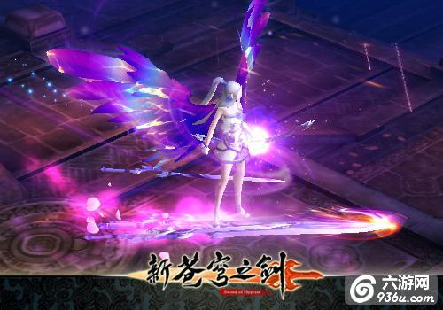 《新苍穹之剑》手游 坐骑系统助圆梦仗剑走天涯