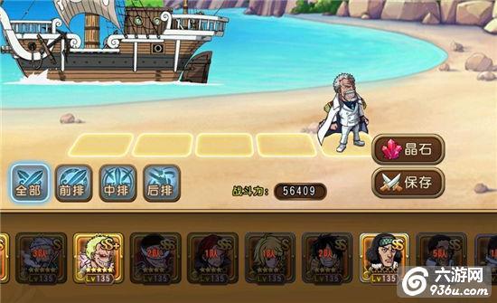 《航海王启航》手游 同盟战役阵容与玩法心得