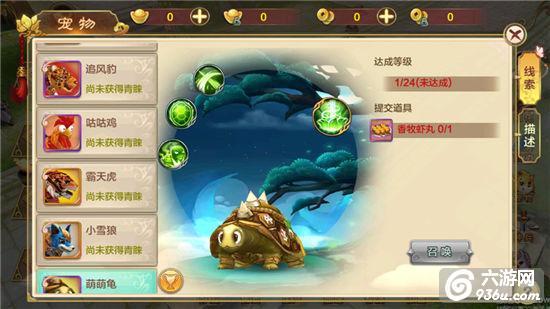 《热血江湖手游》实用宠物推荐