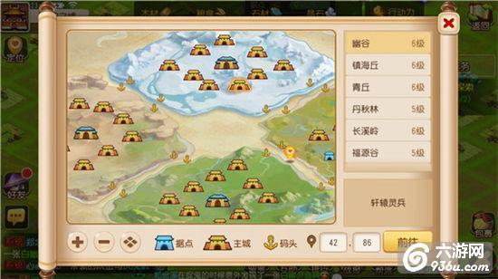 策略攻防《梦幻西游》手游九黎之墟攻城掠地进行时
