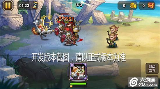 《小冰冰传奇》新泰坦浣熊射手 神器猫忍制裁战场