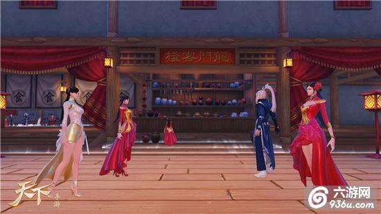 """《天下》手游三周年汉服季盛典""""国韵风华""""今日启动!"""