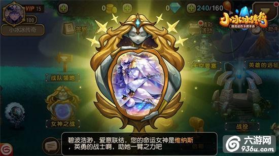 《小冰冰传奇》六周年庆 新魂匣泰坦节奏大师上线