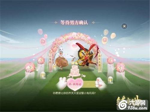 灵兽也能结婚生子《镇魔曲》萌宝新玩法首曝