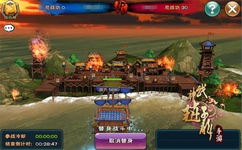 《武神赵子龙》手游 赤壁之战 再现史诗对决