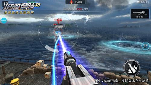 超级武器耀世登场《抢滩登陆3D》新版本今日已上线