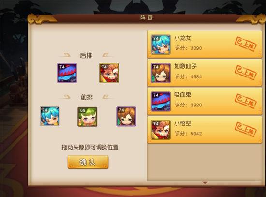 乱斗无双,《梦幻西游无双版》演武精英赛热力开启!